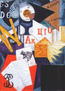 Writing Desk by Olga Rozanova (cubism)